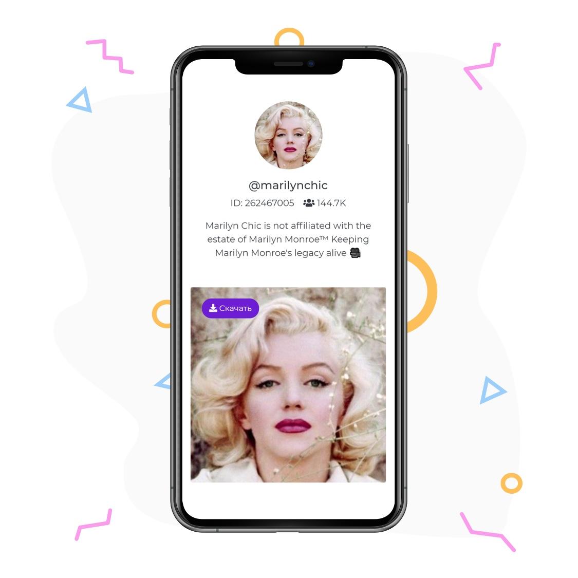 Аватар инстаграм